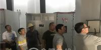 庐阳国投集团开展夏季高峰用电安全专项检查 - News.Hefei.Cc