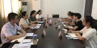 省红十字会赴黄山市开展工作调研 - 红十字会