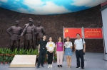 安徽省通信管理局赴泾县红色基地 - 通信管理局