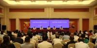 全国气象为农服务工作会议召开 - 农业厅