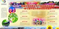 颂改革 庆丰收 兴乡村  首届中国农民丰收节安徽滁州分会场第七届中国农民歌会即将唱响 - 中安在线