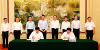 安徽省与清华大学签署深化战略合作框架协议 - 合肥在线