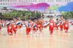 高维岭局长出席2018年全国美丽乡村篮球大赛开幕式 - 省体育局