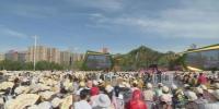 颂改革庆丰收兴乡村 ——首届中国农民丰收节滁州分会场暨第七届中国农民歌会综述 - 徽广播