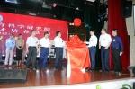 安徽师范大学体育科学研究院、人才培养基地揭牌仪式在安徽体院举行 - 省体育局