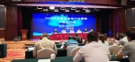2018年全省体育产业管理干部培训班在蚌埠举办 - 省体育局