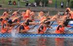 2018年第八届中国•黄山新安江国际龙舟公开赛举办 - 省体育局