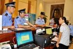 黄山:徽州警方开展节前安全大检查 - 公安厅