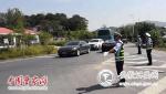 国庆假期首日 全省公安民警力保景区安全 - 公安厅