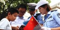 国庆长假期间安徽社会大局总体稳定 - 公安厅