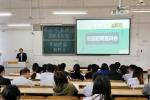 合肥新站高新技术产业开发区企业组团来我校招才引智 - 安徽科技学院