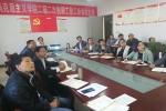 校领导到马克思主义学院开展党课教育活动 - 安徽科技学院