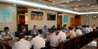 18-10-11省粮食局召开意识形态工作领导小组会议.jpg - 粮食局