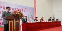 学校成功承办中国光大绿色环保有限公司职工篮球赛 - 安徽科技学院