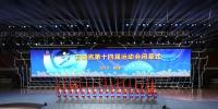 安徽省第十四届运动会在蚌埠圆满落幕! - 省体育局