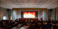 龙湖校区举办消防安全知识专题讲座 - 安徽科技学院