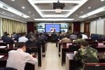 我省组织参加全国今冬明春火灾防控工作动员部署视频会议 - 安全生产监督管理局