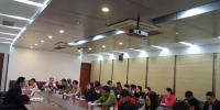 我校辅导员网络培训班开班 - 安徽科技学院