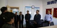 姜明赴马鞍山市司法局、马鞍山监狱调研 - 司法厅
