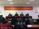 18 - 安徽网络电视台