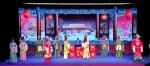 安徽折子戏专场演出圆满亮相2018年戏曲百戏(昆山)盛典 - 文化厅