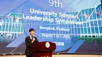 我校举办第九届世界大学生领袖研讨会学生报告会 - 合肥学院