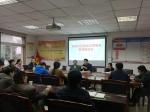 志愿服务校地共建  共创和谐社区 - 合肥学院