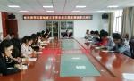 校纪委洪家友书记参加建工系学生第三党支部组织生活会 - 合肥学院