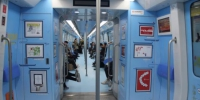 安徽首个法治号主题列车上线 清新蓝色装扮妥妥高颜值 - 徽广播