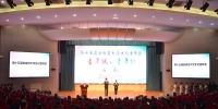 校新媒体中心斩获第十五届安徽省大学生记者峰会多个奖项 - 安徽科技学院