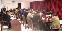 省供销社召开党组理论学习中心组学习 (扩大)会议 - 供销合作社