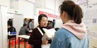 QQ图片20181117115615 - 安徽科技学院