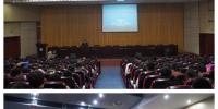 我校举办禁毒防艾知识讲座 - 安徽科技学院