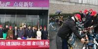 省供销社开展党日活动--- 组织参加笔架山街道国际志愿者日服务 - 供销合作社