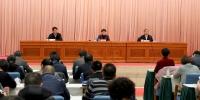 全省体育工作会议在合肥召开 - 省体育局