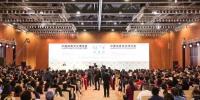 2018中国体育文化博览会、中国体育旅游博览会在广州举行 - 省体育局