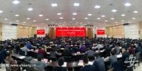 QQ图片20181217172103 - 安徽网络电视台