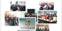 我校第三届心理健康知识大赛成功举办 - 安徽科技学院
