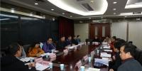 李大华副厅长主持召开2018年度安全生产(含消防)工作考核安排动员会 - 安全生产监督管理局