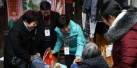 孙齐云赴黄山宣城开展调研慰问活动 - 红十字会