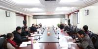 校党委中心组开展民主生活会会前专题学习 - 合肥学院