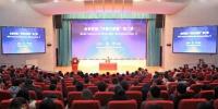 前中国驻奥地利大使赵彬来访我校 - 合肥学院