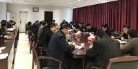 省供销社召开党组理论学习中心组学习(扩大)会议 - 供销合作社