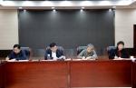 省应急管理厅党组中心组学习习近平在中央政治局第十二次集体学习会上的讲话 - 安全生产监督管理局