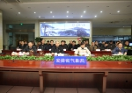 省局召开2019年全省气象部门全面从严治党工作会议 - 气象