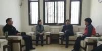 省体育局局长高维岭会见芜湖市政府副市长王芳一行 - 省体育局