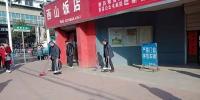 萧县粮食和物资储备局积极开展学雷锋自愿服务活动.jpg - 粮食局