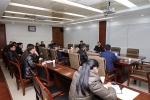 学校召开种植科技园规划设计方案论证会 - 安徽科技学院