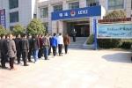 淮南市潘集司法局对社区服刑人员集中点验 - 中安在线