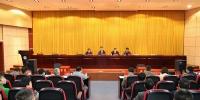 省委对安徽科技学院领导班子及领导干部进行2018年度综合考核 - 安徽科技学院
